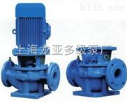 供应sbl管道泵