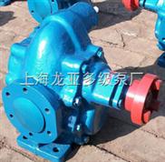 供應防爆污油泵