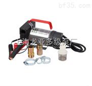 小型电动油泵