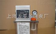 供应机床电动润滑油泵