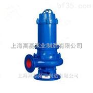JYWQ型自动搅匀污水潜水泵