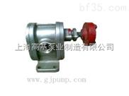 不锈钢高压齿轮泵,2cy齿轮泵