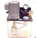 稀油三档自动润滑油泵