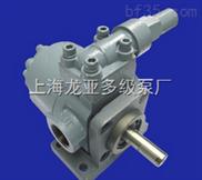 機械潤滑油泵