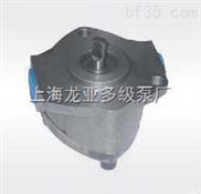rhb润滑摆线齿轮油泵