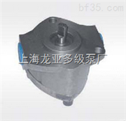 rhb潤滑擺線齒輪油泵