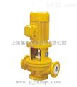 GBF50-125GBF型立式濃酸離心泵 ,內襯氟立式管道泵