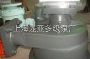 盤式電機變壓器油泵