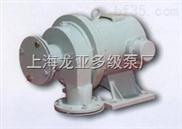 电力机车变压器油泵