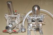 气动喷油泵
