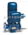 電動干油加油泵