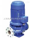ISG型立式离心泵制造水泵厂家