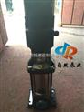 供应CDLF2-70南方多级泵 次高压多级泵 立式高压多级泵