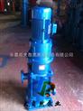 供应50DL*7多级离心泵厂家 立式多级离心泵 不锈钢多级离心泵