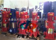 供应XBD6.0/1.67-(I)40×5河南消防泵 消防泵自动巡检 XBD系列消防泵