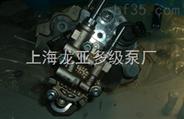 电喷柴油机油泵