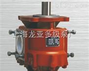 内燃机机油泵