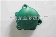 s1110机油泵
