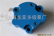 供应s1110机油泵