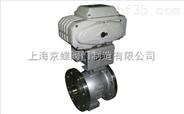 ZARV电动V型调节球阀,电动V型调节球阀