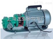 供应防爆输油泵