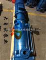 供应65DL*4多级管道离心泵 立式多级管道离心泵 单吸多级离心泵