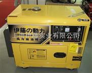 伊藤动力便携式静音发电机|5kw柴油发电机