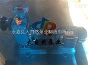 供应ZW100-100-30上海自吸泵 大自然自吸泵 高温自吸泵