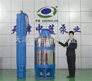 新型矿用潜水泵水利设计及选型