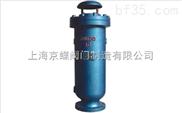 SCARX污水復合式排氣閥 ,復合式排氣閥