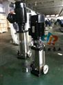 供应CDLF4-140CDLF多级离心泵 轻型立式多级离心泵 多级耐腐蚀离心泵