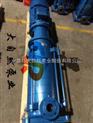 供应80DL*6矿用耐磨多级离心泵 立式多级离心泵价格 防爆多级离心泵