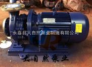 供應ISW40-100(I)臥式熱水管道泵 ISW臥式管道泵 不銹鋼耐腐蝕管道泵