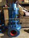 供应QW50-25-32-5.5防爆潜水排污泵 小型潜水排污泵 上海排污泵