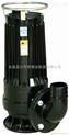 供应WQK180-15QG不锈钢无堵塞排污泵 排污泵选型 WQK型潜水排污泵