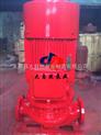 供应JGD4-2消防泵型号 消防泵价格 恒压消防泵