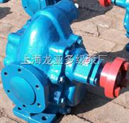 齿轮柴油泵