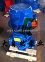 供应ISG40-250(I)A立式单级管道泵 立式离心管道泵 氟塑料管道泵