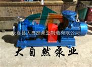 供应IS50-32J-160A单级单吸离心泵 卧式单级离心泵 高温离心泵