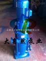 供应80LG多级立式离心泵 LG立式多级离心泵 矿用耐磨多级离心泵
