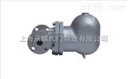 FT43H杠桿浮球式疏水閥,杠桿浮球式疏水閥