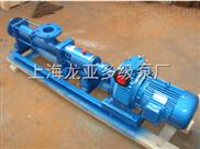 高压螺杆油泵