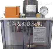 手动齿轮油泵