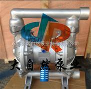 供应QBY-50塑料隔膜泵 工程塑料隔膜泵 塑料气动隔膜泵