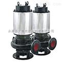 供应JYWQ150-300-15-2600-22立式排污泵 潜水排污泵 无堵塞排污泵