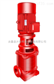 供應XBD12.0/3.3-40LGXBD消防泵型號 高壓消防泵價格 高楊程消防泵