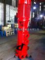 供应XBD6.0/6.6-50LG高杨程消防泵 高压立式消防泵 稳压消防泵