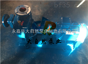 供应50ZX12.5-50自吸泵价格 防爆自吸泵 无密封自控自吸泵