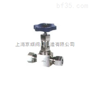 J21H-160、J21W-160P、J21W-160R 型外螺紋截止閥