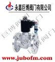 ZBSF不銹鋼法蘭電磁閥